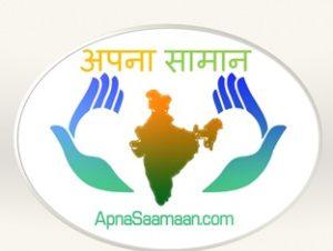 Apnasaamaan.com
