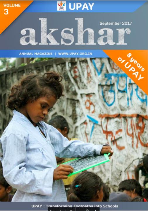 Akshar 2017