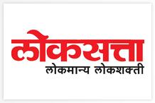 loksatta-logo